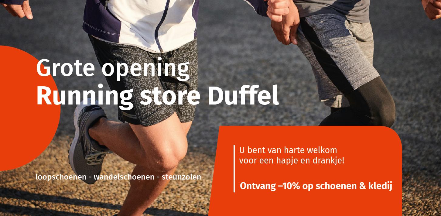 Vernieuwingswerken Running Store Duffel